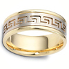 8mm Greek Key 14K Two Tone Gold Wedding Band