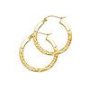 Small 14K Yellow Gold Hoop Earrings  (2x20mm)