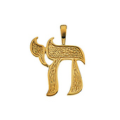 Carved 14K Yellow Gold Chai Charm Pendant